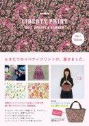 LIBERTY PRINT(2011 spring & s)