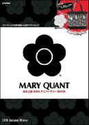 MARY QUANT日本上陸40thアニバーサリーBOOK