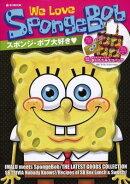 We Love SpongeBob