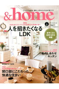 &home51ムサ