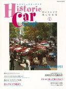 【バーゲン本】Historic Car Days vol.1