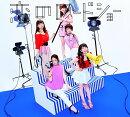 恋のロードショー (初回生産限定 CD+VR盤) (シリアル+ビューアー付)