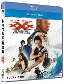 トリプルX:再起動 ブルーレイ+DVDセット【Blu-ray】