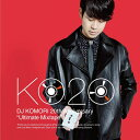 20th Anniversary Ultimate Mixtape [ DJ KOMORI ]