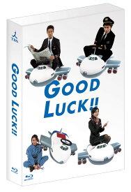GOOD LUCK!! Blu-ray BOX【Blu-ray】 [ 木村拓哉 ]