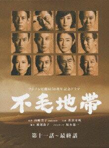 不毛地帯 DVD-BOX 2 [ 唐沢寿明 ]