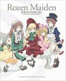 TVアニメーションローゼンメイデンヴィジュアルブック