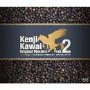 Kenji Kawai Original Masters vol.2 〜よみがえる第二次世界大戦〜 APOCALYPSE (3枚組)