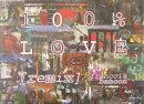 100% love「remix」