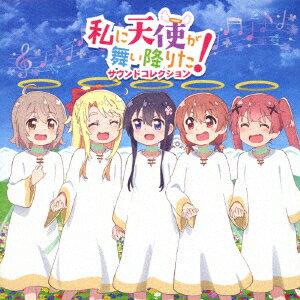 TVアニメ「私に天使が舞い降りた!」サウンドコレクション [ 伊賀拓郎 ]