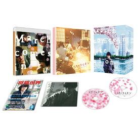 3月のライオン[前編] Blu-ray 豪華版(Blu-ray1枚+DVD1枚)【Blu-ray】 [ 神木隆之介 ]