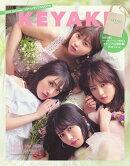 KEYAKI〜2018 Summer ツアーメモリアルBOOK〜