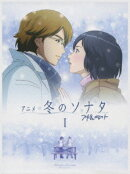 アニメ 冬のソナタ ノーカット完全版 DVD BOX 1