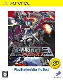 地球防衛軍3 PORTABLE PlayStation Vita the Best