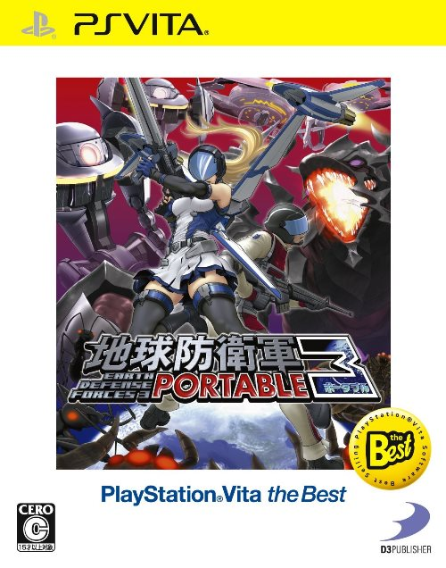 地球防衛軍3 PORTABLE PlayStation Vita the Best