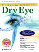 Frontiers in Dry Eye(Vol.11 No.2(201)