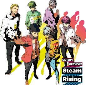 GETUP! GETLIVE! ドラマCD GETUP! GETLIVE! Steam Rising [ (ドラマCD) ]