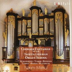 北ドイツ楽派のコラールファンタジー