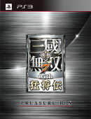 真・三國無双7 with 猛将伝 TREASURE BOX PS3版