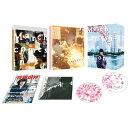 3月のライオン[前編] DVD 豪華版(DVD2枚組)