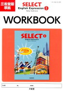SELECT English Expression 1 WORKBOOKNew Edit