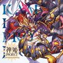 神姫PROJECT オリジナルサウンドトラック2