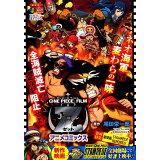 ONE PIECE FILM Z アニメコミックス (集英社ジャンプリミックス)