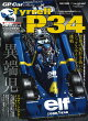 【入荷予約】GP CAR STORY(Vol.26)