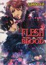 FLESH&BLOOD(24) (キャラ文庫) [ 松岡なつき ]