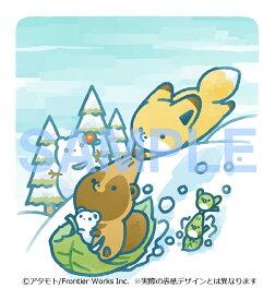 【楽天ブックス限定特典付き】タヌキとキツネ 冬のおはなし [ アタモト ]