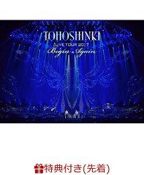 【先着特典】東方神起 LIVE TOUR 2017 〜Begin Again〜 DVD3枚組(スマプラ対応)(初回生産限定)(ICカードステッカー…