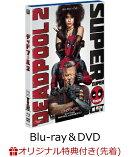 【楽天ブックス限定先着特典】デッドプール2(ブルーレイ&DVD/3枚組)(アクリルパネル(台座)+20世紀FOX台紙+コレ…