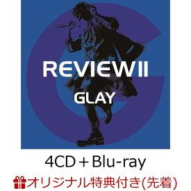 【楽天ブックス限定先着特典+楽天ブックス限定 オリジナル配送BOX】REVIEW II 〜BEST OF GLAY〜(4CD+Blu-ray) (レコード型コースター付き) [ GLAY ]