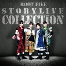 ROOT FIVE STORYLIVE COLLECTION (初回限定盤B CD+DVD)