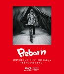 45周年記念コンサートツアー2018 Reborn 〜生まれたてのさだまさし〜【Blu-ray】