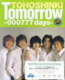 Tomorrow-000777 days-
