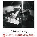 【楽天ブックス限定先着特典】30th ANNIVERSARY ORIGINAL ALBUM「AKIRA」(初回限定LIVE映像「ALL SINGLE LIVE」盤 CD…