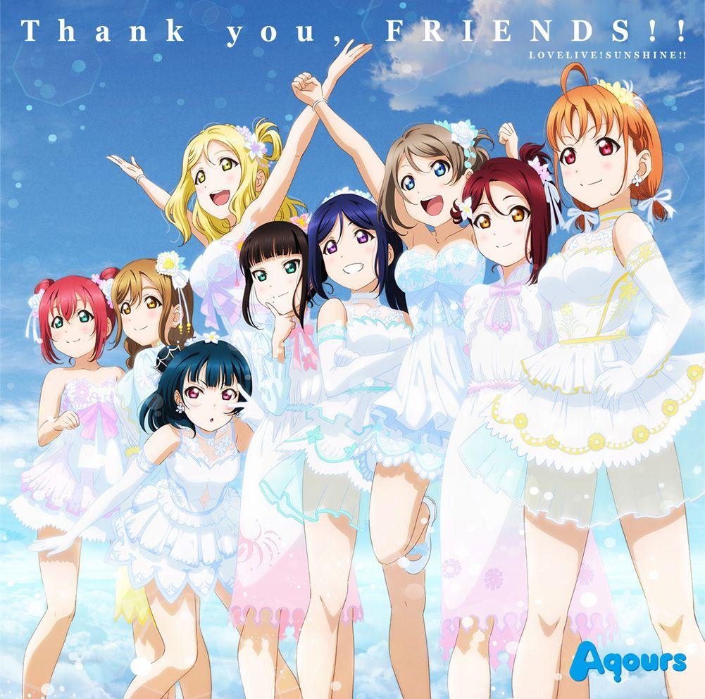 【楽天ブックス限定先着特典】『ラブライブ!サンシャイン!! Aqours 4th LoveLive! 〜Sailing to the Sunshine〜』テーマソング「Thank you, FRIENDS!!」 (L判ブロマイド付き) [ Aqours ]