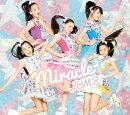 JUMP! (初回限定盤 CD+DVD)