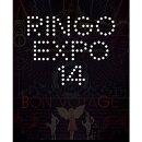 (生)林檎博'14 -年女の逆襲ー【初回限定盤】【Blu-ray】