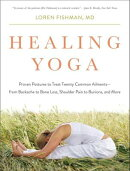 Healing Yoga: Proven Postures to Treat Twenty Common Ailments--From Backache to Bone Loss, Shoulder