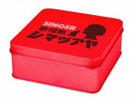 島津亜矢 『SINGER BOX 1~6 ~歌怪獣スペシャル缶~』 [ 島津亜矢 ]