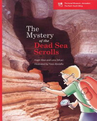 The_Mystery_of_the_Dead_Sea_Sc