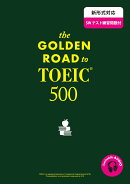 The golden road to TOEIC 500
