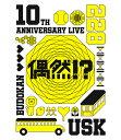 10th Anniversary Live - 偶然?!-【Blu-ray】 [ 遊助 ]