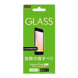 2020 iP4.7/8/7/6s/6 ガラスフィルム 10H 反射防止 ソーダガラス