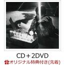 【楽天ブックス限定先着特典】30th ANNIVERSARY ORIGINAL ALBUM「AKIRA」(初回限定LIVE映像「ALL SINGLE LIVE」盤 C…