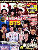K-POP BEST IDOL(Vol.10)