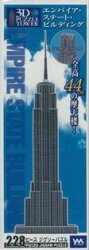 【バーゲン本】エンパイア・ステート・ビルディング 228P-3Dパズルタワー