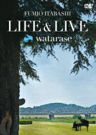 LIFE&LIVE〜watarase DVD [ 板橋文夫 ]